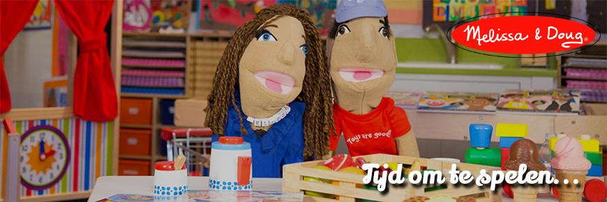 Melissa-and-Doug.jpg